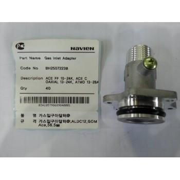 Патрубок-адаптор соединительный газовый Navien (30003625B)