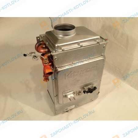 Теплообменник в сборе для моделей Kiturami Twin Alpha-13/16