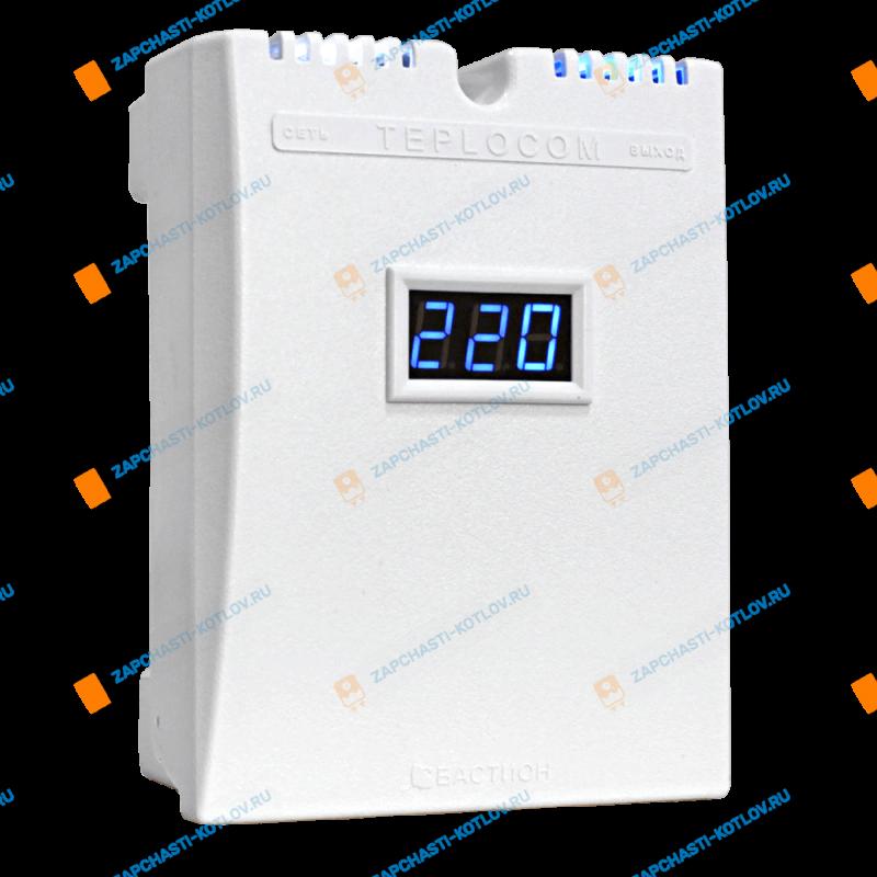 Стабилизатор напряжения для котлов TEPLOCOM ST-555-И (555 ВА / 400 Вт)