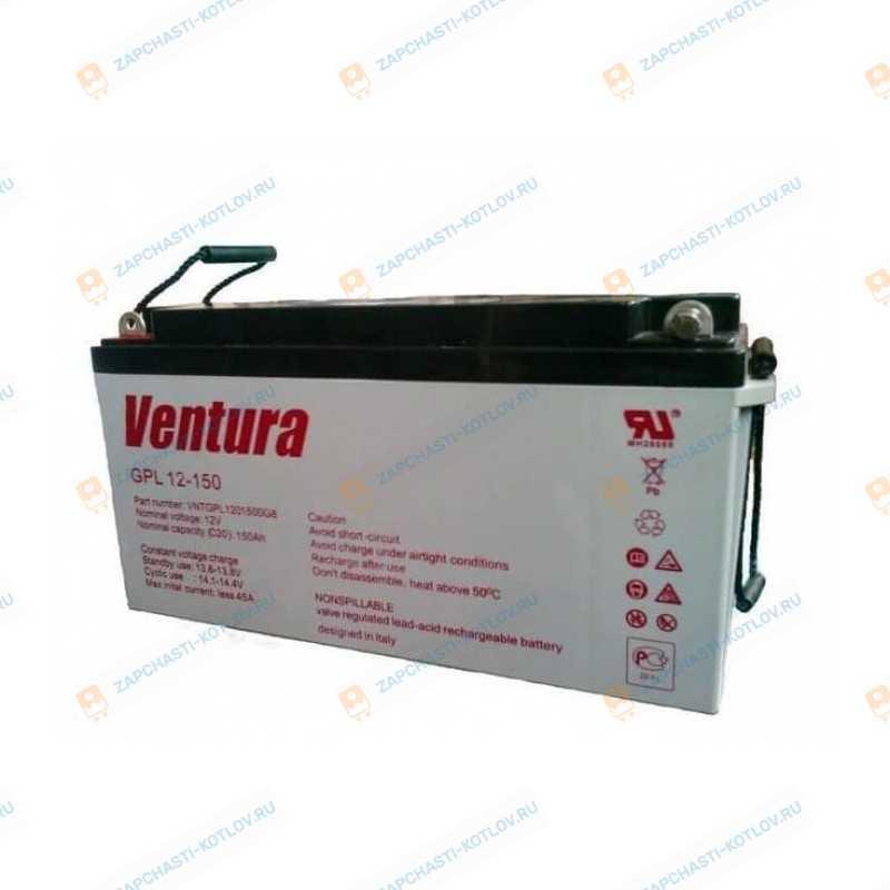 Аккумуляторная батарея/аккумулятор Ventura GPL 12-150