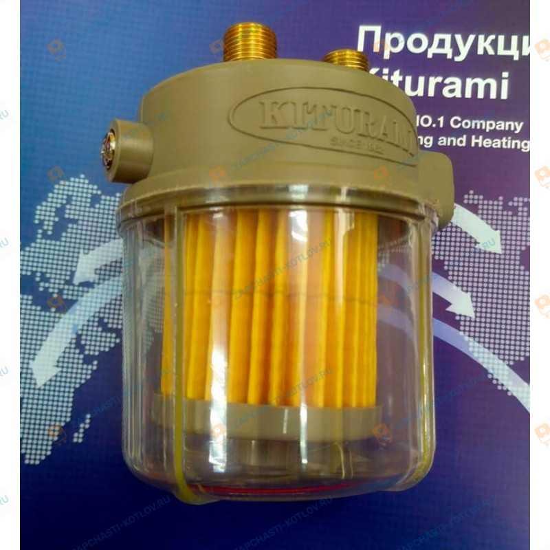 Топливный фильтр 100k Kiturami KSO-200/300/400 (H850090007)