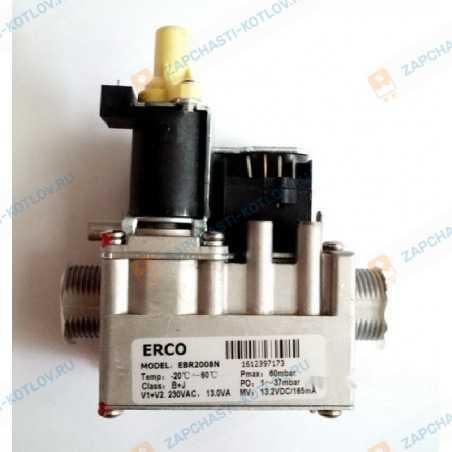 Газовый клапан ERCO EBR2008R Mizudo (AA.01.03.0001)