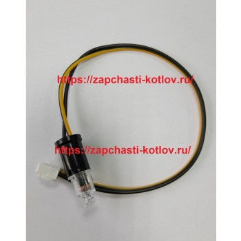 Датчик пламени CDS-2035 (Turbo Hi Fin-13/17/21)(S314100014)