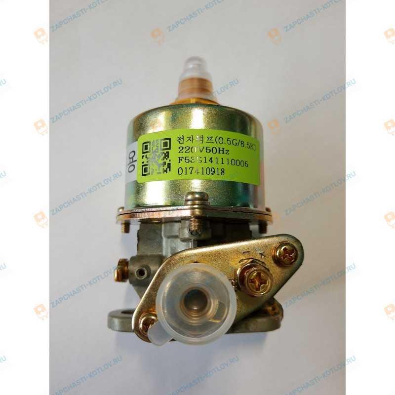 Электрический топливный насос 8.5K 0.5G (Turbo-13/17, STSO-13/17,Turbo Hi Fin-13/17/21) (S141110005)