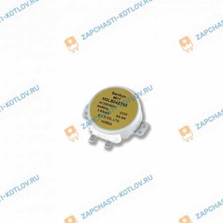 Мотор трехходового клапана Navien Deluxe C/ S/ E/ One (30004869A)